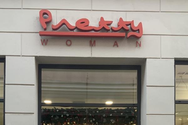 Bild 2 von Pretty Woman Mode KG